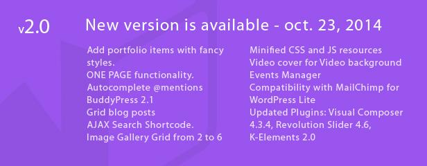 version_update-2.0